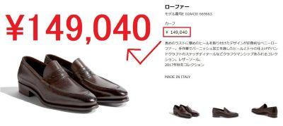 loafer-ferragamo-new