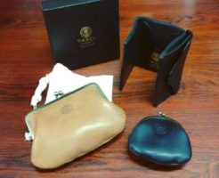 LEATHER-VOYAGE-WALLET-PURSE