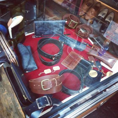 bridleleather-goods