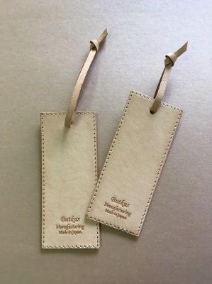 butkus-bookmark