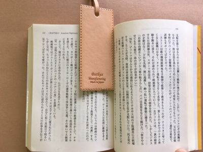 butkus-leather-bookmark