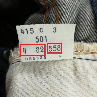 1982-501-redline
