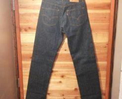 levis501-deadstock-1