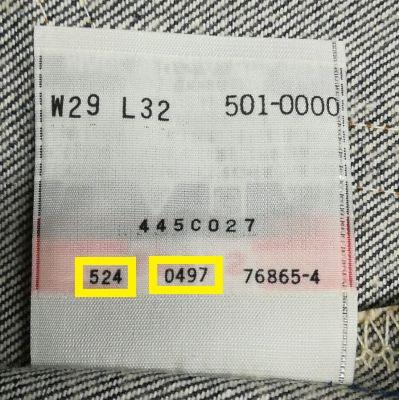 levis501-tab-deadstock