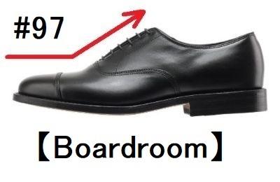 allenedmonds-boardroom-last97