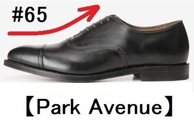 allenedmonds-parkavenue-last65