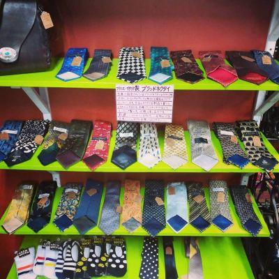 necktie-madeinfrance
