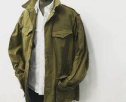 france-m1947-jacket