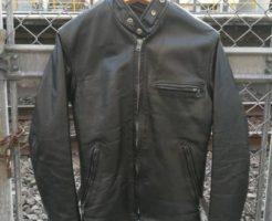 schott641-single-riders