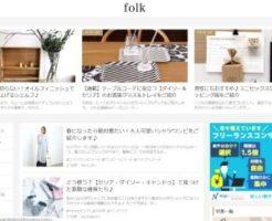 folk-toppage