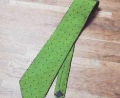 brooks-brothers-necktie