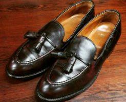 alden663-tassel-loafers