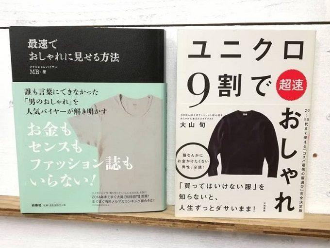 saisoku-chousoku-book