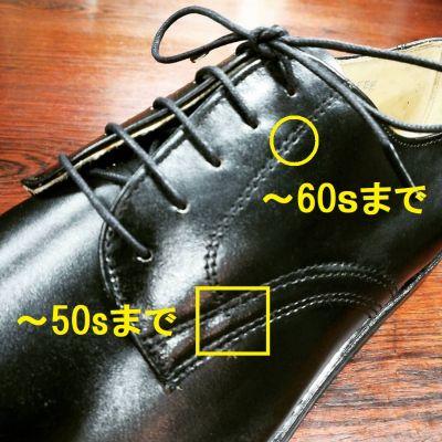 70s-service-shoes-newold-9