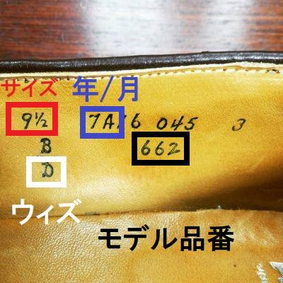 alden-tassel-loafers-7