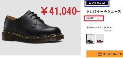 drmartens-3eyelet-shoes