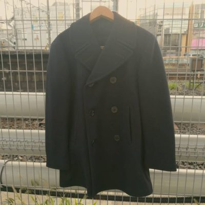50s-clothing-supply-office-pcoat