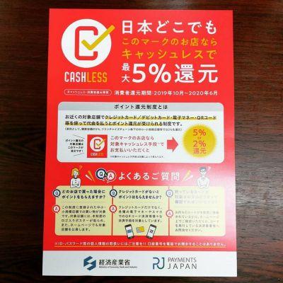 5percent-cashback-1