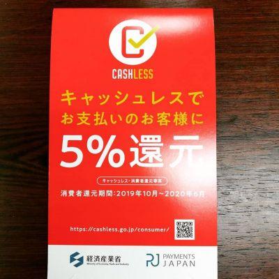 5percent-cashback