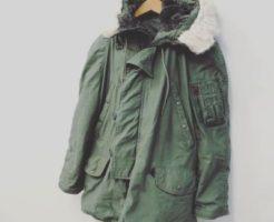 80s-n3b-us-airforce
