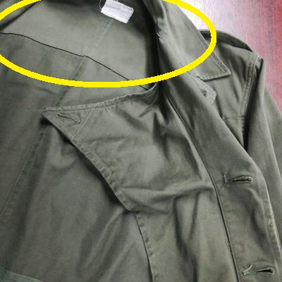 satin300-windflap-france-combat-jacket-back