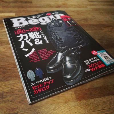 begin-4gatugou