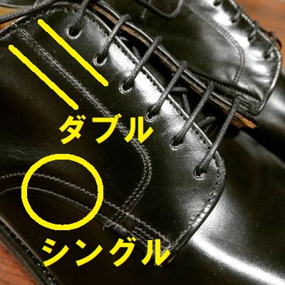 1969s-us.navy-serviceshoes
