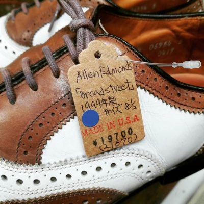 202004-loafer-sale-5