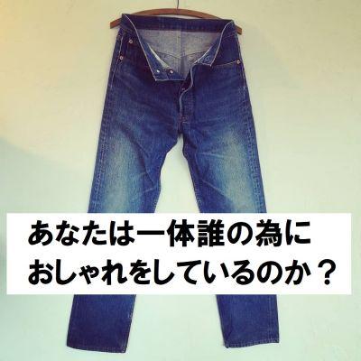 001radio-aoyama-kenichi