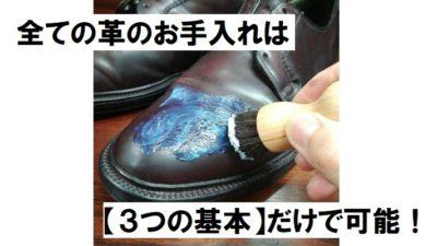 05-radio-aoyama-kenichi