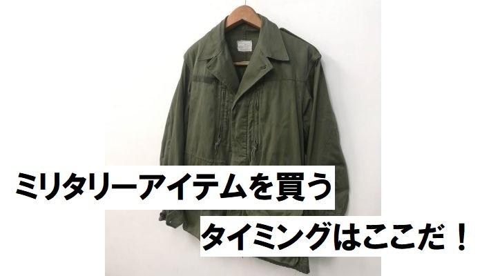 aoyama-kenichi-radio