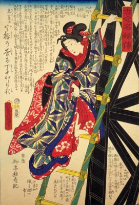 yaoya-oshichi