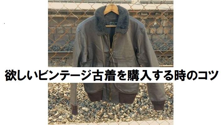 007-aoyamakenichi-radio-youtube