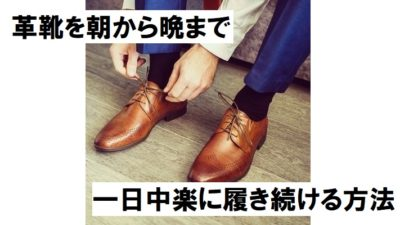 06-aoyama-radio-20201102