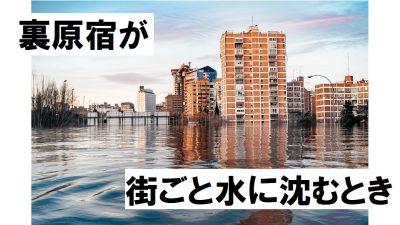 010aoyamakenichi-radio