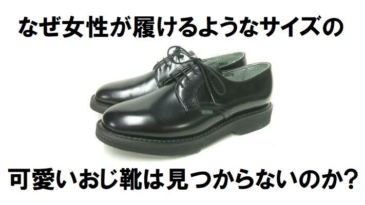 012aoyama-kenichi-radio-youtube