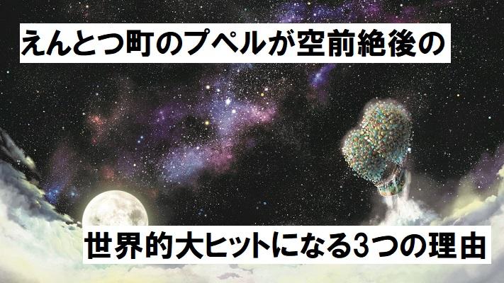 013aoyama-kenichi-radio-youtube