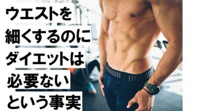 19aoyamakenichi-radio-youtube