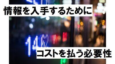 22aoyama-kenichi-radio
