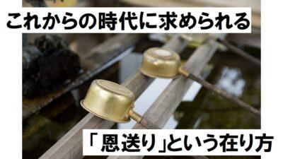 23aoyama-kenichi-radio
