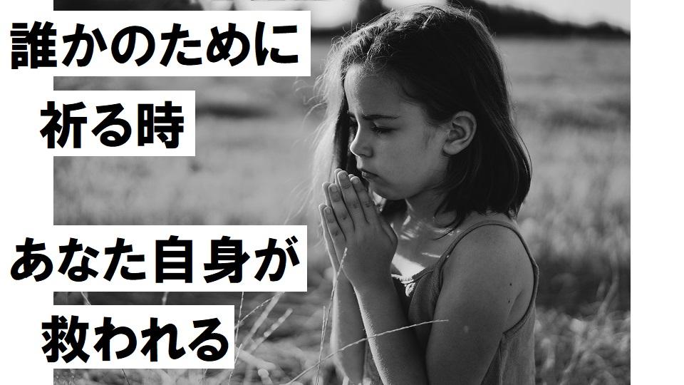 26aoyama-kenichi-radio